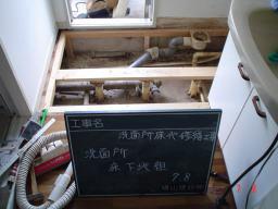 施工事例3の画像